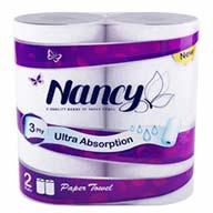 دستمال حوله ای 2 رول 3 لایه نانسی