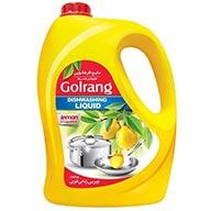 مایع ظرفشویی زرد گلرنگ بزرگ