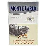 سیگار مونته کارلو اولترا
