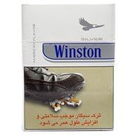 سیگار وینستون اولترا