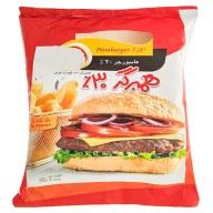 همبرگر معمولی یک کیلویی یه دوی