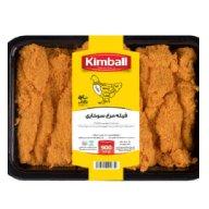 مرغ سوخاری کیمبال