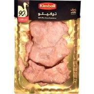 کالباس گوشت بوقلمون کیمبال