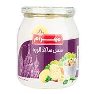سس سالاد الویه مهرام 640 گرم
