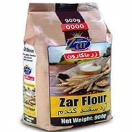 آرد سفید گندم زر ۹۰۰ گرم