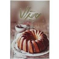 پودر کیک وانیلی ویترای
