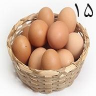 تخم مرغ محلی ۱۵ عددی طلقی