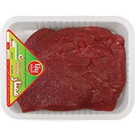 گوشت ران گوساله نرخ دولتی
