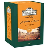 چای سیلان مخصوص احمد
